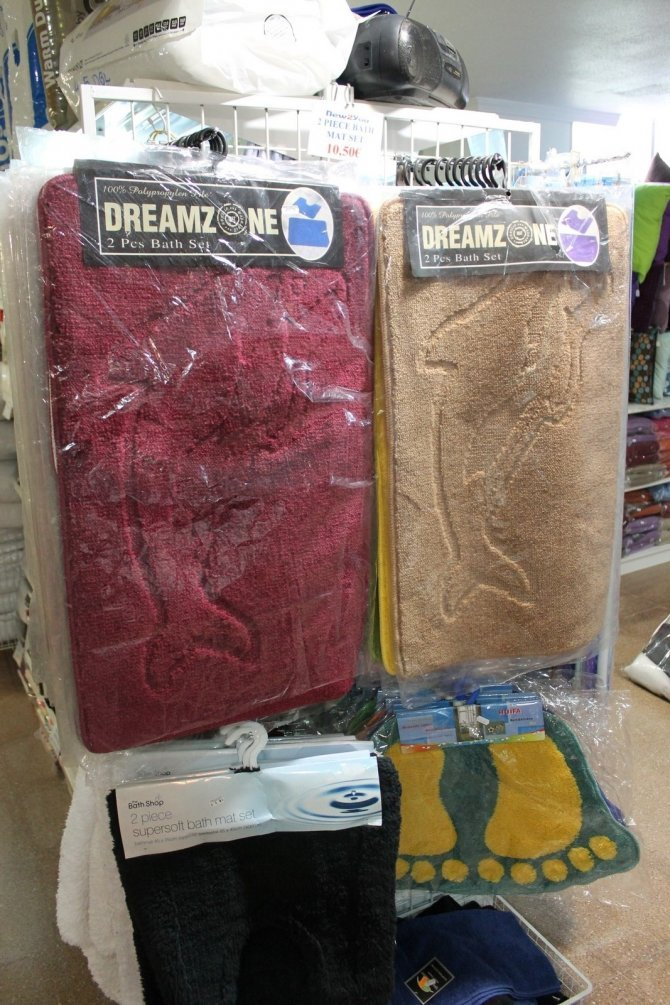 Brand new household items Bathmats, Torrevieja, Spain