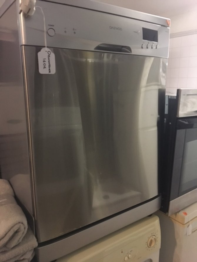 Second-hand furniture Dishwasher, Torrevieja, Spain